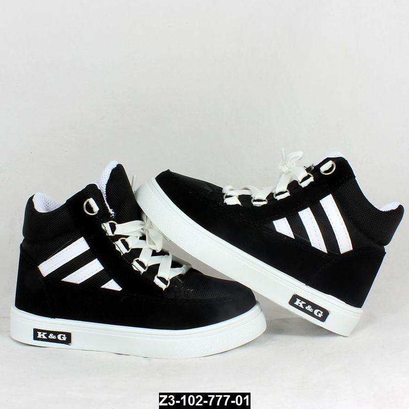 ec4e157eaa64e Детские зимние кроссовки, ботинки, 30-35 размер, z3-102-777-01, цена ...