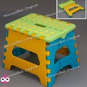 Раскладной стул, детский стульчик табуретка, высота 18см, ручка для переноски, качественный пластик