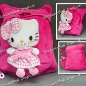 Детский рюкзак Hello Kitty, мягкая игрушка, удобная спинка, регулируеміе лямки, китти
