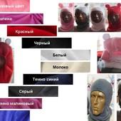 Шлем шапка, детский зимний, теплый