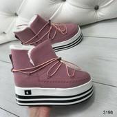 Женские зимние ботинки пудра