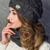 33П88 Женский набор шапка объемной вязки,хомут- труба