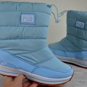 Женские зимние дутики Nike голубые найк