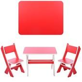 Столик со стульчиками Bambi  (М 2101)