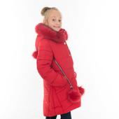 зимняя куртка для девочки Герда , разные цвета