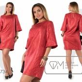 Х7735 Свободное платье 48-54р 2 цвета