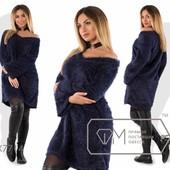 Х7711 Платье Травка 48-54р 4 цвета