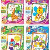 Набор для творчества Волшебные контуры VT4402 vladi toys рисование раскраска