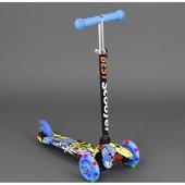 Детский Самокат 1292 Вest Scooter