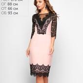 Нарядное платье 3 цвета р-ры 42-48