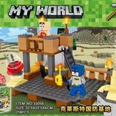 Конструктор Майнкрафт Супергерои 218 деталей Lele 33056 (Minecraft)