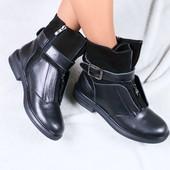 Ботинки натуральная кожа, замша В92913