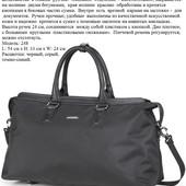 Дорожная сумка-саквояж ТМ Долли, 3 цвета
