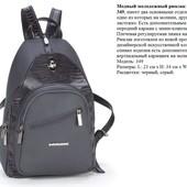 Городской рюкзак ТМ Долли, искусственная кожа