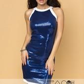 Элегантное коктейльное платье прилегающего силуэта