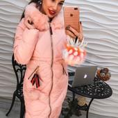 Ультрамодное пальто! Цвета: розовый. Распродажа остатков!