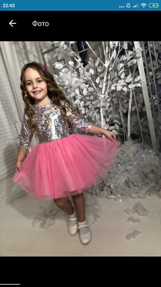 Красивое шикарное к праздникам платье фатин от производителя 92-146 фото №1