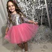 Красивое шикарное к праздникам платье Фатин от производителя  110-134
