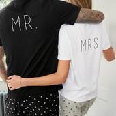 Чоловіча піжама з надписом Mr від Next розм. xs-xl під замовлення
