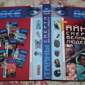 история фантастика детективы книги много!!
