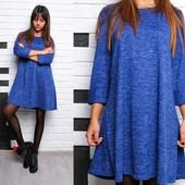 Красивое расклешенное платье с пуговками Ангора софт
