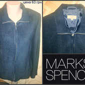 Пиджачек от известного бренда