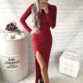 Теплое длинное платье с разрезом Ангора софт