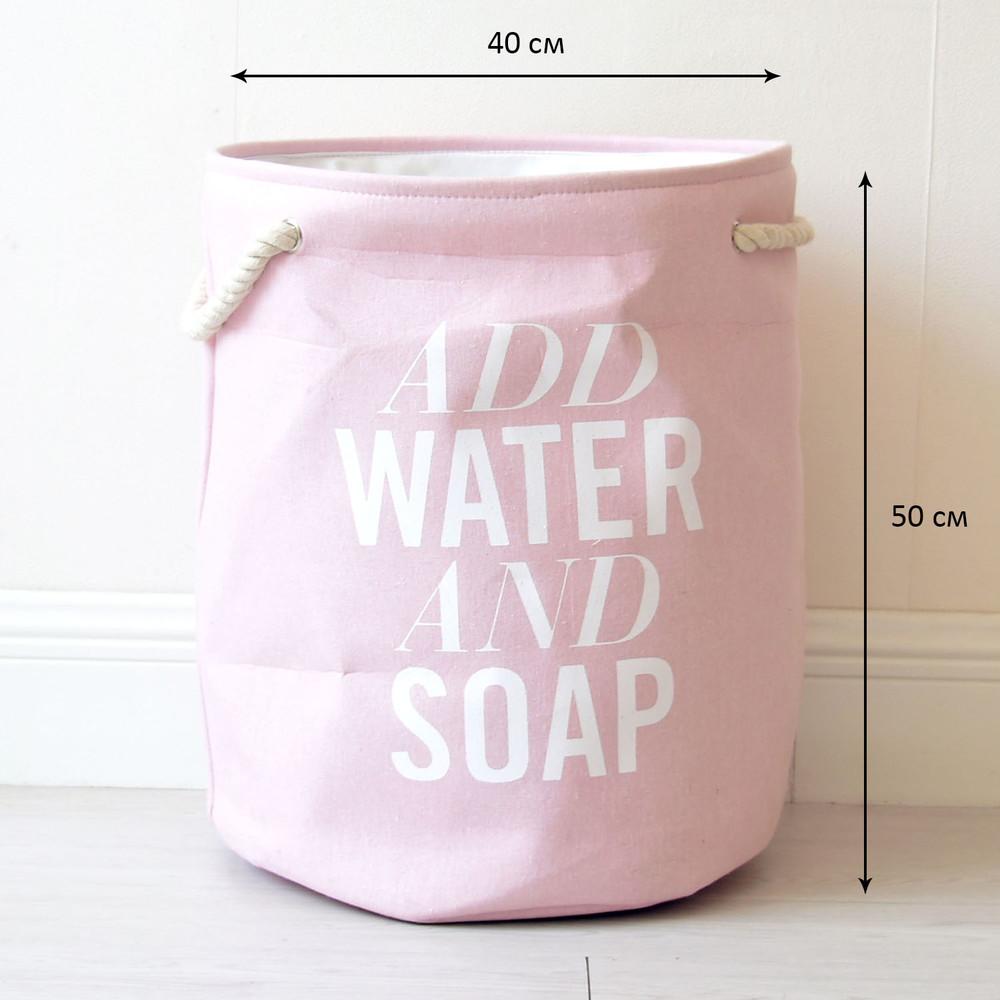 Корзина для игрушек water от berni фото №2