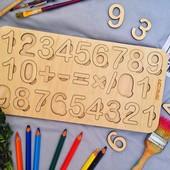 Цифры, сортер, эко-пазлы, из дерева, развивающие детские игры.