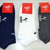 Мужские носки Puma синие, белые, серые пума
