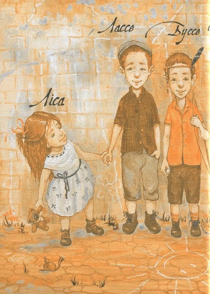 Ми всі з гамірного (кн. 1). а. ліндґрен фото №4