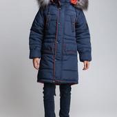 Зимняя куртка для мальчика Бой (синяя 134)