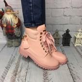 """Ботинки """"PINK"""""""
