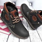 Зимние ботинки 77 ч
