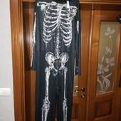 Карнавальный костюм Скелет на рост до 170см, новый!!!