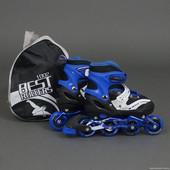 Ролики Best Rollers «M  35 38 » синие