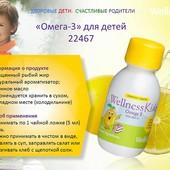 «Омега-3» для детей