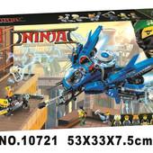 Конструктор Ninjago 10721 самолёт-молния Джея бела ниндзяго Bela