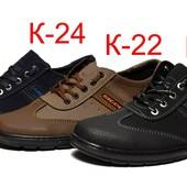 Спортивные туфли-кроссовки в разных цветах (К2)