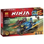 Конструктор Ninja Bela 10579