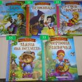 книги Сказки Энциклопедии (см вкладки)