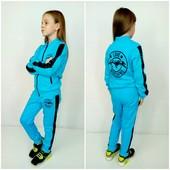 Скидка! Детский спортивный костюм для девочки с пайеткой 122, 128, 134, 152 см