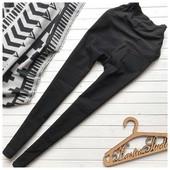 Идеальные джинсы джеггинсы для беременных рр Л