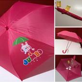 Качественный зонтик 12/18мес.+ Jumbo Греция