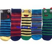 Носки для мальчика 5 шт (1-3 года) Primark