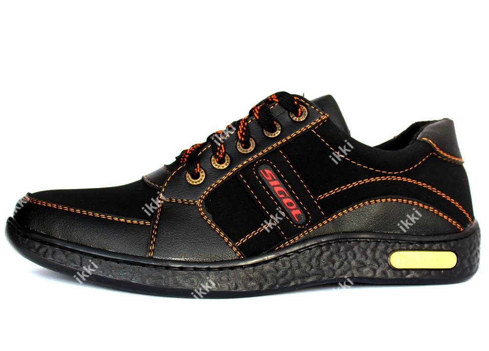 40 и 41 р Мужские спортивные туфли на высокой подошве (СГТ-2-ч) фото №1