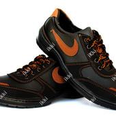 Мужские стильные кроссовки в стиле Найк (СГТ-5-к)