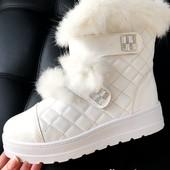 Ботинки зимние белые Низкая цена только на 35р. Польша