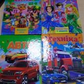 Книжки-пазли із завданнями Абетка,Принцеси,авто