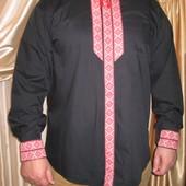 Рубашка сорочка вышиванка XXL